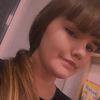 Таня, 19, г.Полтава