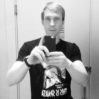 Андрей, 28 лет, Близнецы, Москва