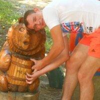 Александр, 40 лет, Водолей, Волгоград