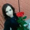 Екатерина, 36, г.Новомосковск