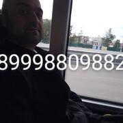 АЗИЗ 40 Москва