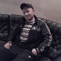 Евгений, 37 лет, Овен, Великий Новгород (Новгород)
