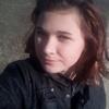Вера, 18, г.Геническ