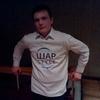 Сергей, 25, г.Суровикино