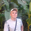 Виталик, 31, г.Донецк