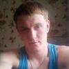 Евгений, 21, г.Курган