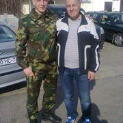 Знакомства в Василевичах с пользователем андрей 53 года (Овен)