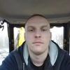 Обычный, 34, г.Каменск-Шахтинский
