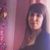 Юлия, 28, Умань