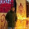 Серёга, 29, г.Ногинск