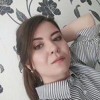 Полина, 24 года, Скорпион, Минск