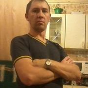 Начать знакомство с пользователем Александр 39 лет (Овен) в Яре-Сале