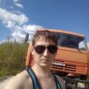 Макс 24 Радужный (Ханты-Мансийский АО)