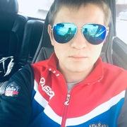Василий 26 Орловский
