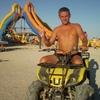 Roman, 34, Henichesk