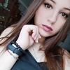 Катя, 16, г.Луцк