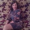 Наталия, 39, г.Брянск