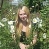 Анна, 27, г.Барнаул