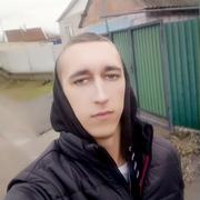 Андрей 20 Энергодар