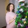 Дарья, 23, г.Зыряновск