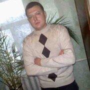Дима 40 Омск