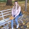 Ирина, 24, г.Могилёв