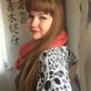 Лена, 36, г.Ижевск