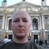 Сергій, 36, Львів