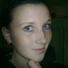 Tanyusha, 25, Kamenskoe