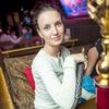 Екатерина, 33, г.Озерск