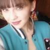 Dinara, 25, Yanaul