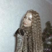 Ангелина 20 Кишинёв