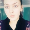 Kris, 18, г.Солигорск