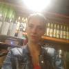 Яна, 23, г.Киев