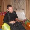 Степан, 26, г.Бельцы
