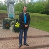 Сергей, 44, Кропивницький