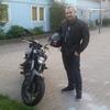 Dima, 32, г.Хайдельберг