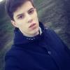 Илья, 23, г.Пологи