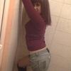 Наталья, 26, г.Георгиевка