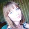 Lena, 24, Belyaevka