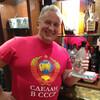 CRAIG JEFFERY, 53, г.Остин