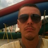 Павел, 30, Білгород-Дністровський