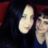 Marіnka, 25, Khmelnik