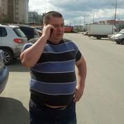 Андрей, 40