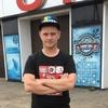 Ivan, 32, Ulan-Ude