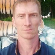 Алексей 42 Дальнегорск