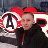 Виктор, 31, г.Первоуральск