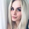 Юлия, 23, г.Пенза