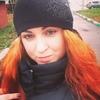 Marina, 33, Donetsk