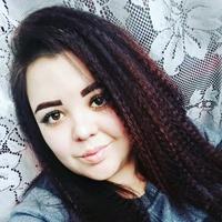 Ирина, 26 лет, Водолей, Кемерово